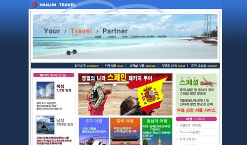 Hanjin Travel