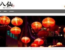 Chinese Restaurant Palsun